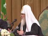 Патриарх Кирилл о проповеди на рок-концертах